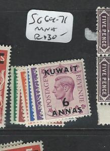 KUWAIT (P1403B) ON GB KGVI SG 64-71  MNH