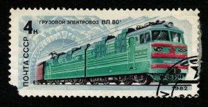 Locomotive, 4 kop, 1982 (T-7099)