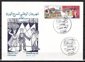 Algeria, Scott cat. 844-845. Theater issue. First day cover. *