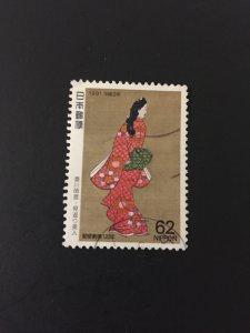*Japan #2082u