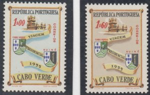 Cape Verde, Sc 298-299, MNH, 1955, Visit of Pres. Lopes
