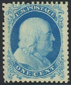 #40 Unused 1875 RE-ISSUE VF GEM RICH COLOR Cat $625.00+