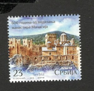 SERBIA-MNH-STAMP-600 YEARS OF MANASIJA MONASTERY-ICONS-2018.