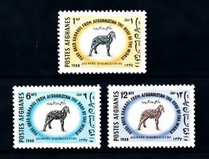 [91947] Afghanistan 1968 Agriculture Day Sheep  MNH