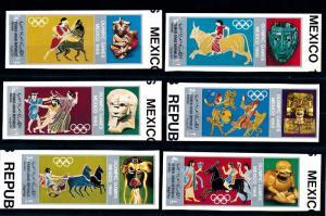 [60318] Yemen Yar 1968 Olympic games Mexico Art Mythology Imperforated MNH