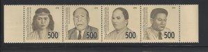 1860 National Heroes CV$2 Strip of 4
