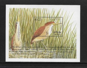 BIRDS - MALDIVES #2390  CINNAMON BITTERN  MNH