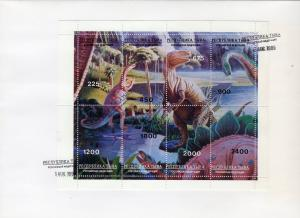 Tuva 1995 DINOSAURS PREHISTORIC ANIMALS Sheetlet FDC