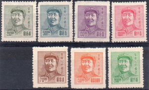 PR China East Chine Liberation Sc# 5L84-5L90 1949 Mao Tse Tung part set Mint