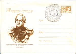 Russia, Polar, Postal Stationary