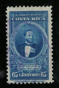 1943 Airmail - Portraits and Dates, Costa Rica 65c (TS-386)