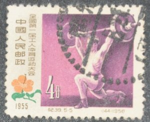 Peoples Republic of China Scott #307 – USED