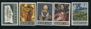 Greece #813-7 MNH (Box1)