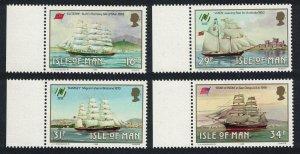 Isle of Man Manx Sailing Ships 4v margins SG#385-388 SC#367-370