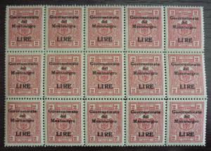 1942 MONTENEGRO -WWII-ITALY-REVENUES-CAT. 300 EURO-BLOCK OF 15 R! yugoslavia J5