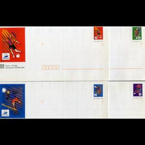 FRANCE 1996 - Cover-W.Cup Set of 4