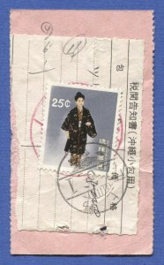 RYUKYUS JAPAN, Post Office Receipt, 25c Costume Stamp