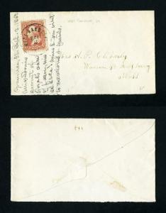 Cover from West Randolph, Vermont DPO to Roxbury, Massachusetts dated 9-2-1862