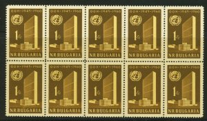 BULGARIA #1129 UN 15th Anniv. Headquarters Postage Stamp Block EUROPE Mint NH OG