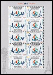 2017 Kazakhstan 1045-1046KL 25th anniversary of diplomatic relations between Kaz