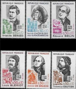 France 1972 Notable French Personalities Semi-Postals SC#B454-B459  MNH Complete