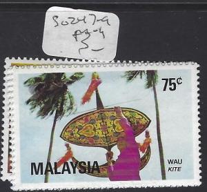MALAYSIA   (PP0901B)  SG 247-9    MOG