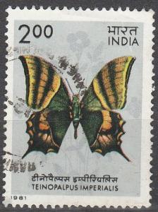 India #938 F-VF Used  CV $4.00 (C6412)