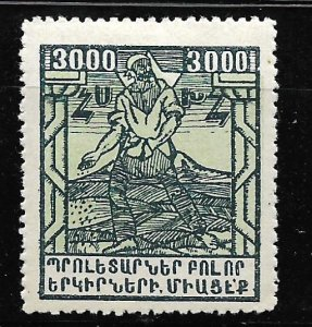 ARMENIA, 306, MINT HINGED, PEASANT SOWING
