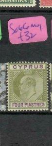 CYPRUS  (P01006B)  KE  4 PI SG 66     MOG