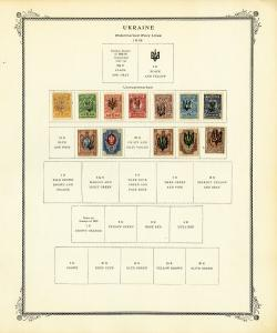 Ukraine 1918 Popular Lot Early Mint Collection of 60 Stamps