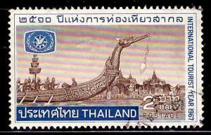 THAILAND Scott 489 Used stamp