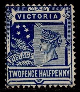 AUSTRALIA - Victoria QV SG388a, 2½d deep blue, UNUSED. Cat £14.