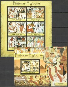 BC1033 2011 MOZAMBIQUE EGYPTIAN ART ANTIQUE PAINTINGS NEBAMUN HUY BL+KB MNH