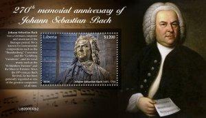 LIBERIA - 2020 - Johann Sebastian Bach - Perf Souv Sheet #2  - Mint Never Hinged