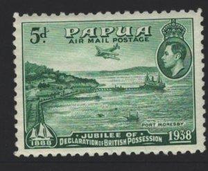 Papua New Guinea Sc#C7 MH