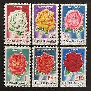 Romania 1970 #2192-7(6), Flowers, MNH.