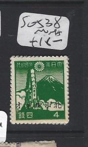 NORTH BORNEO JAPANESE OCCUPATION   (PP1206B) 4C/4S JAPAN SHOWA SGJ38  MNH