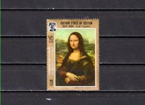 Aden-Kathiri, Mi cat. 122 A. Mona Lisa Painting issue. *