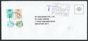 SINGAPORE 1992 taxed cover with postage dues. PASAR PANJANG cds...........10073