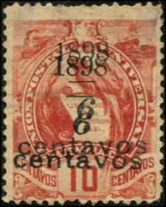 Guatemala SC# 82 National Emblem  see note DOUBLE SURCHARGE MNG
