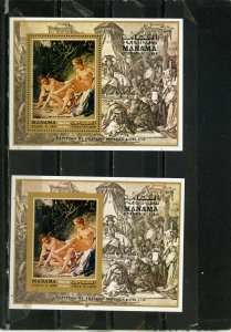 MANAMA 1971 PAINTINGS BY BOUCHER/NUDES SET OF 2 S/S PERF.& IMPERF. MNH