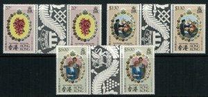 Hong Kong #373-5* NH gutter pairs CV $6.60+ 1981 Royal Wedding complete set of p