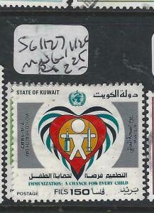 KUWAIT  (PP0705BB)  UN IMMUNIZATION  SG 1127, 1129   MNG