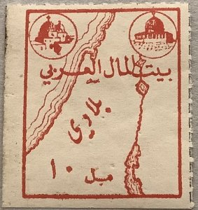 Judaica Palestine rare Old Label. Beit Al Mal Al Arabi Fund. 10 m. with Map