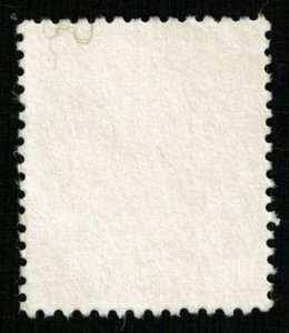 Scorpion, Ghana, overprinted: C20.00 (RT-324)
