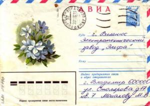 Russia, Airmail, Postal Stationery, Flowers