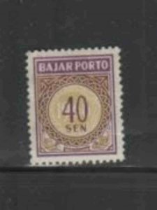 INDONESIA #J95 1966 40s POSTAGE DUE MINT VF LH O.G