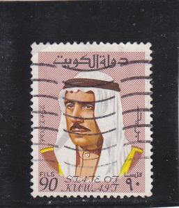 Kuwait  Scott#  472  Used