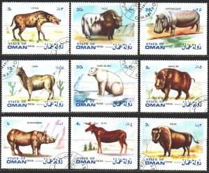 Oman. to the detriment of collectors. Fauna. USED.