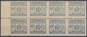 PARAGUAY 1931-36 Sc C63 MARGINAL BLOCK OF EIGHT, VERTICALLY IMPERF MNH VF